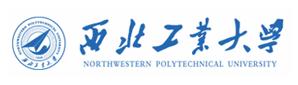 西北工业大学2019年诚邀海内外英才加盟