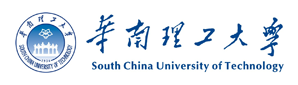 2019年华南理工大学面向全球招聘博士后